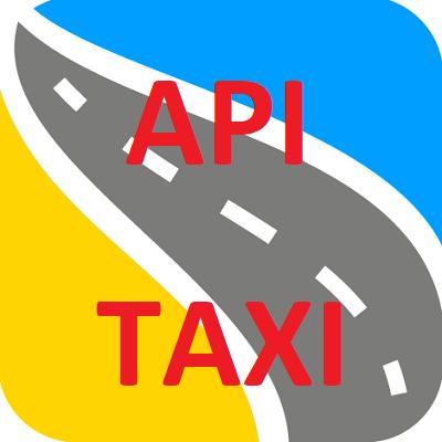 Вызов навиагации API