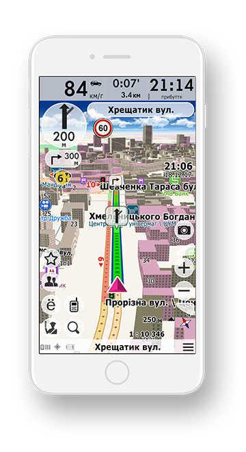 navimaps-navigation-screenshot